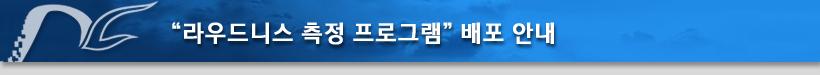 스캔 툴 무료배포 제목